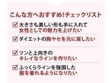 「美バストサプリ シンデレラアップ レポ♡」の画像(3枚目)