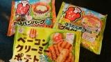「   4月からのお弁当にも☆冷凍食品アクリブランド 」の画像(1枚目)