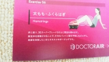 「3D SUPER BLADE S☆その後と気になるところ(*^o^)/★\(^-^*)」の画像(4枚目)