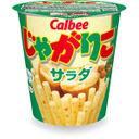 「カルビー じゃがりこ サラダ 60g 1個(無料券)が当たる☆」の画像(1枚目)