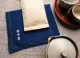 「ハラダ製茶(源宗園)の深蒸し茶『茜富士』を飲んでみた♪」の画像(1枚目)