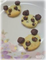 「☆ 共立食品株式会社さん バレンタイン手作りキットが便利で美味しい!チョコチップクッキー♬」の画像(6枚目)