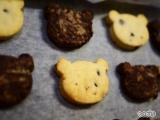 「☆ 共立食品株式会社さん バレンタイン手作りキットが便利で美味しい!チョコチップクッキー♬」の画像(7枚目)