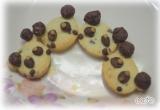 「☆ 共立食品株式会社さん バレンタイン手作りキットが便利で美味しい!チョコチップクッキー♬」の画像(10枚目)