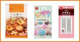 口コミ記事「クッキーに想いを込めて…」の画像