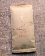 「ハラダ製茶(源宗園)の深蒸し茶『茜富士』を飲んでみた♪」の画像(2枚目)