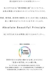 「美脚ライン☆KJ STYLE」の画像(8枚目)