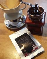 幻のコーヒーを飲んでみた。 の画像(2枚目)