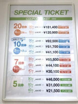 「   SUPERストレッチ銀座店 初回にオススメ90分コース体験☆.。.:*・ 」の画像(3枚目)
