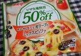 「糖質50%offの生地を使ったピザ@明治」の画像(5枚目)