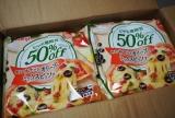 「糖質50%offの生地を使ったピザ@明治」の画像(2枚目)