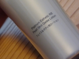 「保湿とムダ毛ケアが一緒にできるよ★プラチナエステRB パールスキン ジュレローション」の画像(2枚目)