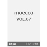 「   [ムック本] 新着登場!これから発売されるMOOK本大特集☆TOCCAのブランドムックがアツい! 」の画像(94枚目)