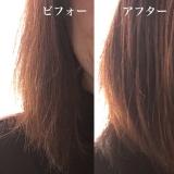 「大島椿 ヘアクリーム (しっとり)」の画像(5枚目)