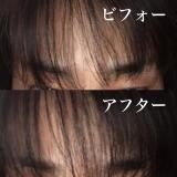「大島椿 ヘアクリーム (しっとり)」の画像(4枚目)