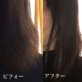 「大島椿 ヘアクリーム (しっとり)」の画像(6枚目)
