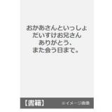 「   [ムック本] 新着登場!これから発売されるMOOK本大特集☆TOCCAのブランドムックがアツい! 」の画像(5枚目)