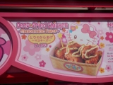 美味しそうな匂いは・・USJハローキティのコーナーカフェ!の画像(4枚目)
