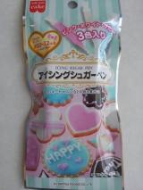 口コミ:ホワイトデーに簡単にアイシングクッキー作り☆の画像(12枚目)