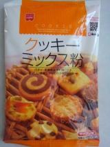 口コミ:ホワイトデーに簡単にアイシングクッキー作り☆の画像(17枚目)