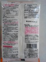 口コミ:ホワイトデーに簡単にアイシングクッキー作り☆の画像(16枚目)