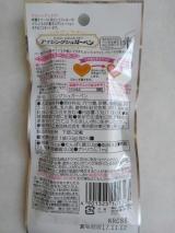 口コミ:ホワイトデーに簡単にアイシングクッキー作り☆の画像(11枚目)
