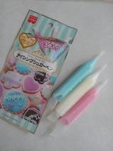 口コミ:ホワイトデーに簡単にアイシングクッキー作り☆の画像(10枚目)