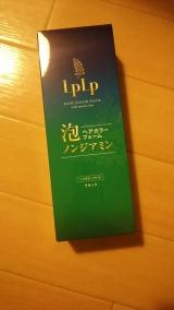 【モニター】LPLPヘアカラーフォームの画像(1枚目)