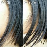 「大島椿 ヘアクリーム 髪しっとりまとまる!」の画像(5枚目)