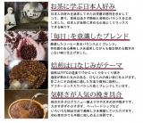 口コミ記事「☆ハラダ製茶さんお茶屋のコーヒードリップパック手軽に美味しいコーヒーを♪」の画像