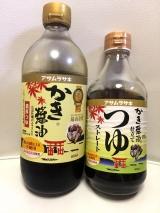 アサムラサキ かき醤油仕立て つゆストレートの画像(4枚目)