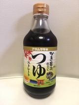 アサムラサキ かき醤油仕立て つゆストレートの画像(1枚目)