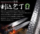 堺の刃物屋こかじさんの画像(1枚目)