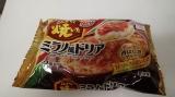 「【モニプラ】あると便利な冷凍食品♪」の画像(2枚目)