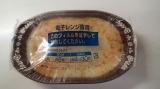 「【モニプラ】あると便利な冷凍食品♪」の画像(3枚目)