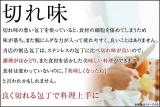 堺の刃物屋こかじさんの画像(2枚目)