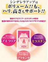 バストケアアイテム♡お肌もめちゃ調子よーーい( ⁎ᵕᴗᵕ⁎ )❤︎の画像(2枚目)