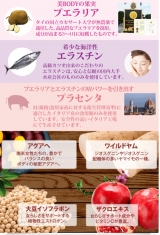 バストケアアイテム♡お肌もめちゃ調子よーーい( ⁎ᵕᴗᵕ⁎ )❤︎の画像(3枚目)