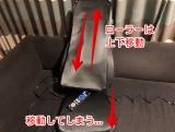 「ドクターエアー3Dマッサージシートが届いたのでマッサージチェアにしてみた(疲れたあなたにオススメ)」の画像(8枚目)