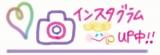「【報告】ボディマッサージスクラブ【KJ】」の画像(11枚目)