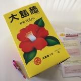 「モニター当選*大島椿スペシャルBOX!」の画像(1枚目)