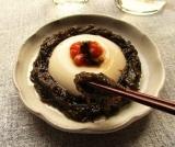 「沖縄県大神島産『大神島もずく200g』が獲れたての鮮度で美味しい!」の画像(6枚目)