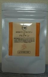 口コミ記事「高濃度サプリ「MSMコンドロイチン&グルコサミン」」の画像
