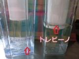 トレビーノ ポット型浄水器 浄水スピード比較の画像(3枚目)