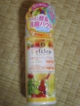 明色化粧品 DETクリア ブライト&ピール フルーツ酵素パウダーウォッシュ 使ってみました|リンゴの懸賞・モニターブログの画像(1枚目)