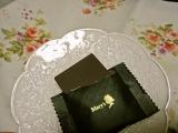 「違いのわかる大人におすすめ!!メリーチョコレート「カカオフュージョン」」の画像(4枚目)