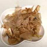 「美味しい鰹節でサラダを」の画像(2枚目)