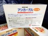 「【イミダペプチド配合】アンカ-ドリンクで健やかに!」の画像(2枚目)