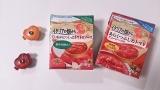 「イタリア産完熟トマトで何作ろう♪ #ナガノトマト #トマトソース #トマトピューレ」の画像(2枚目)