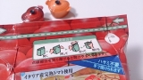 「イタリア産完熟トマトで何作ろう♪ #ナガノトマト #トマトソース #トマトピューレ」の画像(9枚目)